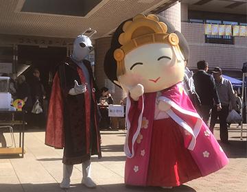照手姫着ぐるみレンタル01