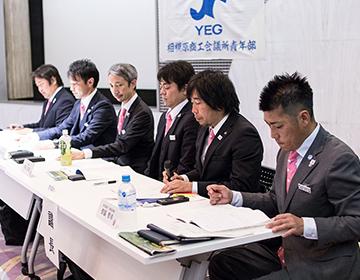 YEG活動写真03